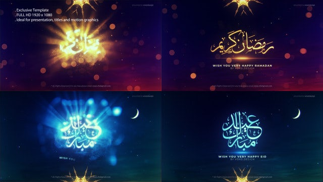 Photo of Ramadan And Eid Classic Reveal – MotionArray 954095